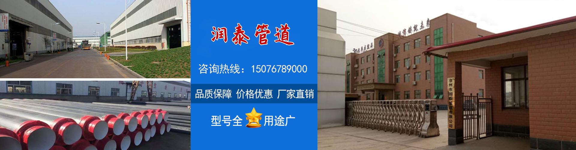 聚氨酯保温钢管,钢套钢保温钢管,3PE防腐钢管,